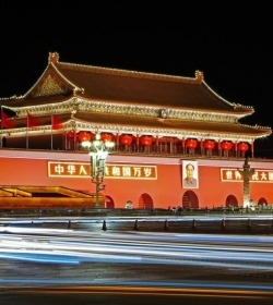 Best of China: Beijing- Xian- Guilin- Shanghai